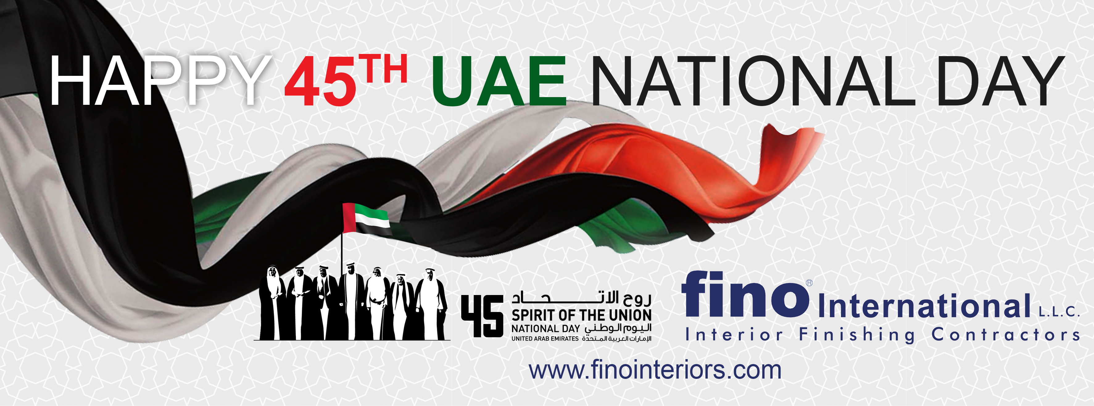 facebook- FINO UAE 45th NATIONAL DAY.jpg